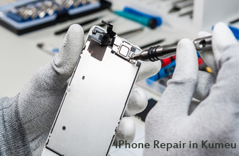 iphone repair service center in kumeu